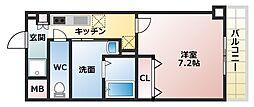 大阪市営谷町線 駒川中野駅 徒歩6分