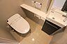 トイレはタンクレストイレですっきりとしております,3LDK,面積70.58m2,価格7,980万円,東急東横線 武蔵小杉駅 徒歩4分,JR横須賀線 武蔵小杉駅 徒歩4分,神奈川県川崎市中原区市ノ坪
