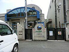 町田市立こうさぎ保育園 距離約600m