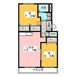 グランドコート[2階]の間取り