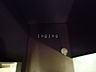 設備,1DK,面積21.45m2,賃料4.3万円,JR函館本線 手稲駅 徒歩5分,JR函館本線 稲積公園駅 徒歩15分,北海道札幌市手稲区手稲本町一条2丁目1番30号