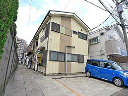 サンワコ−ポ[2階]の外観