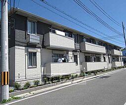 JR奈良線 木津駅 徒歩25分の賃貸アパート