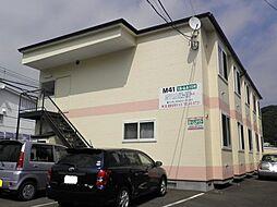 鷲別駅 4.1万円