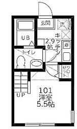 仮)シティハイツ相模台[2階]の間取り