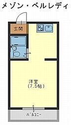 和泉大宮駅 2.5万円