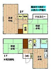 [一戸建] 神奈川県横須賀市大矢部5丁目 の賃貸【/】の間取り