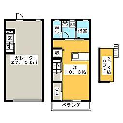 ガレージハウス アンフォルム A棟[2階]の間取り