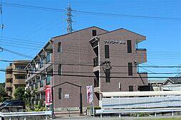 ディアコート横山[1階]の外観