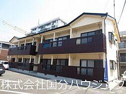 日豊本線 国分駅 徒歩13分