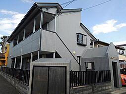 東京都狛江市岩戸南3丁目の賃貸アパートの外観