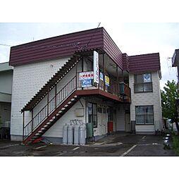 北海道北見市美芳町3丁目の賃貸アパートの外観