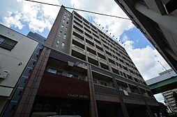 CLAIR HEIWA(クレールヘイワ)[5階]の外観