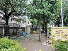 公園伊達児童遊園地まで839m