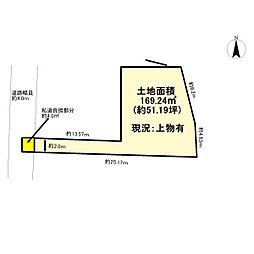 大阪モノレール 宇野辺駅 徒歩2分