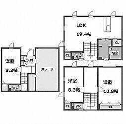 [テラスハウス] 北海道札幌市中央区南十八条西13丁目 の賃貸【/】の間取り