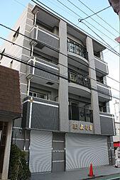 エル・スプランドゥール[3階]の外観
