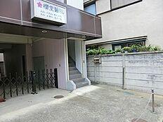 周辺環境:櫻堂醫院
