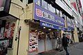 【寿司】海鮮三...