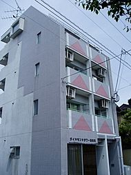 ダイヤモンドタワー薬院南[5階]の外観