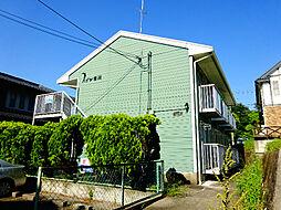 大阪府富田林市向陽台5丁目の賃貸アパートの外観