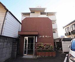 京都府京都市中京区西ノ京小倉町の賃貸マンションの外観