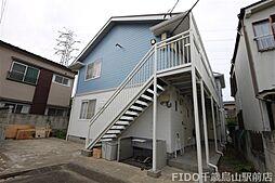 東京都調布市緑ケ丘1丁目の賃貸アパートの外観