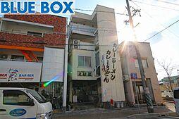 国府宮駅 2.9万円