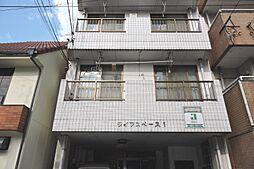 勝山町駅 2.7万円