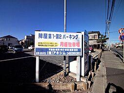 戸塚安行駅 0.9万円