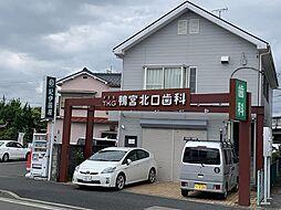 堀口アパート