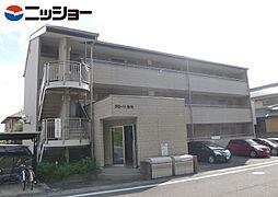 グローリ栄町[2階]の外観
