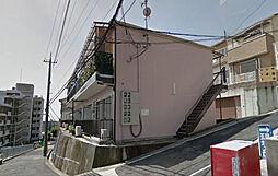 兵庫県神戸市長田区明泉寺2丁目の賃貸アパートの外観