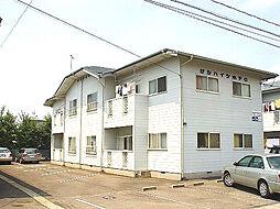 西那須野駅 4.5万円