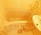 風呂,1K,面積22m2,賃料4.5万円,JR山陰本線 二条駅 徒歩12分,JR山陰本線 円町駅 徒歩16分,京都府京都市上京区千本通下立売上る東入十四軒町