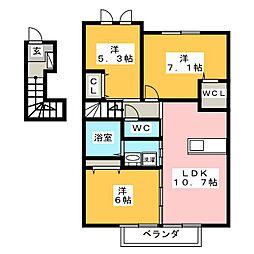 高島駅 8.3万円
