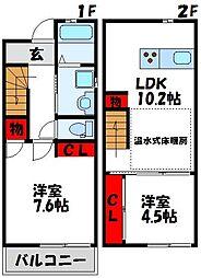 JR鹿児島本線 東郷駅 徒歩7分の賃貸アパート 2階2LDKの間取り