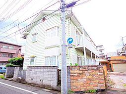 東京都小平市学園東町3丁目の賃貸アパートの外観