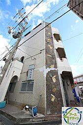 三陽マンションNo1[2階]の外観