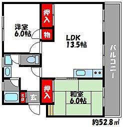 第2パープルハイム[4階]の間取り