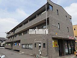 WING・カチガワ[1階]の外観