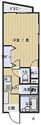 オーロラビル[5A号室]の間取り