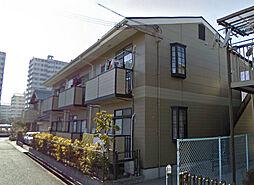 レモンハイツB棟[2階]の外観