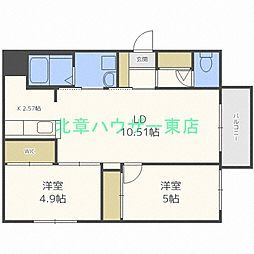 RIRUJYU SAKAEMACHI(リルジュ栄町) 4階2LDKの間取り