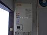 その他,2LDK,面積48.6m2,賃料4.6万円,札幌市営南北線 中の島駅 徒歩7分,札幌市営東豊線 学園前駅 徒歩13分,北海道札幌市豊平区平岸一条1丁目3番2号