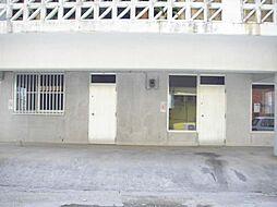 内原様事務所
