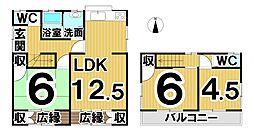 瀬戸駅 1,348万円