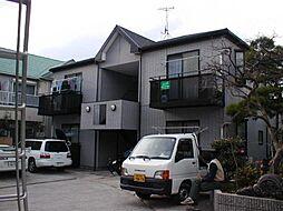 兵庫県神戸市垂水区塩屋町3丁目の賃貸アパートの外観