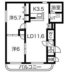 アマランス 2階2LDKの間取り