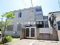 春日原駅 6.2万円